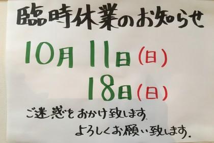 FF9C7D3E-2B3B-480C-A046-582A7054B15C